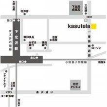 同潤会記憶アパートメント/いしまるあきこ-map