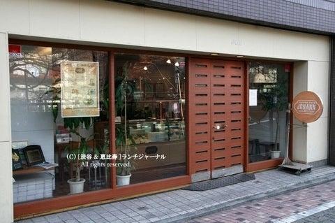 ●[渋谷&恵比寿] ランチ・ジャーナル-28