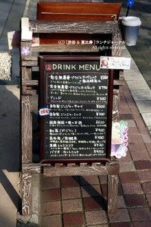 ●[渋谷&恵比寿] ランチ・ジャーナル-33