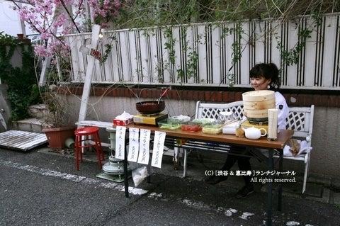 ●[渋谷&恵比寿] ランチ・ジャーナル-17