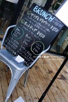 ●[渋谷&恵比寿] ランチ・ジャーナル-30