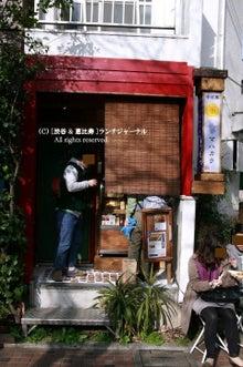 ●[渋谷&恵比寿] ランチ・ジャーナル-14