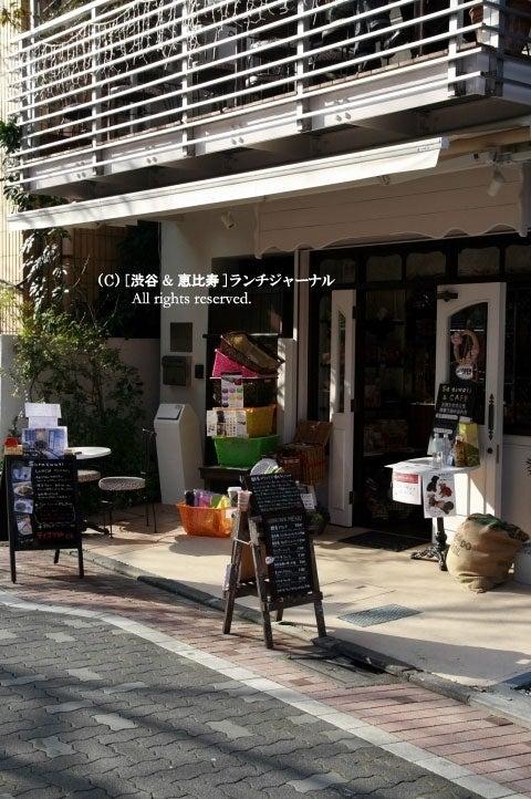 ●[渋谷&恵比寿] ランチ・ジャーナル-32
