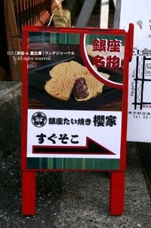 ●[渋谷&恵比寿] ランチ・ジャーナル-22