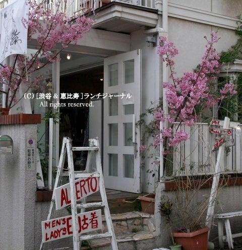 ●[渋谷&恵比寿] ランチ・ジャーナル-16