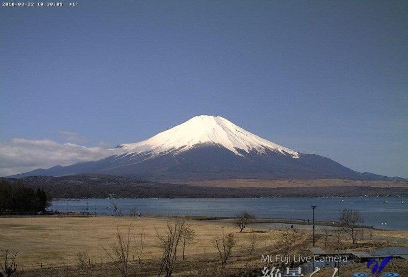 富士山ライブカメラ 2010.3.22 月 | minaiiyo の 笑顔でね (*^ ^*)~♪