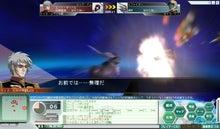 週刊 UCGO(終了)しゅうまい新聞-WB隊2
