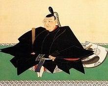 ウォームハート 葬儀屋ナベちゃんの徒然草-徳川吉宗