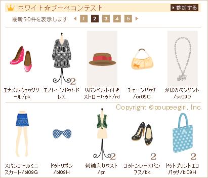 もんじゅのプペブログ-20100323_2