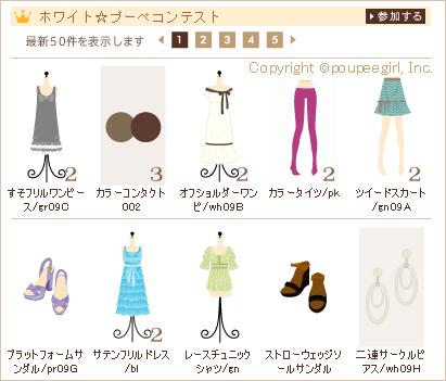 もんじゅのプペブログ-20100323_1