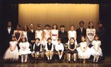 ゆきゆかのブログ-発表会2010