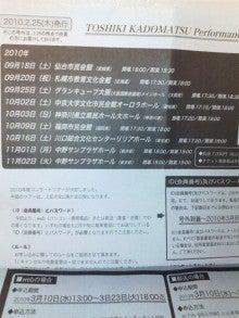 東京タワーサイドメモリー-D1000125.jpg