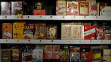 京都に来るなら…-京都カレー博物館