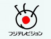 ほぼ週刊チョロQ通信-fuji