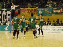 東京ヴェルディバレーボールチーム公式ブログ-0321対きんでん1219