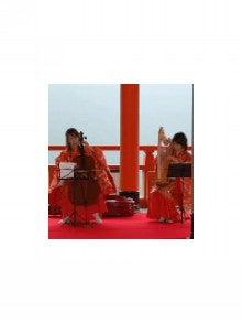 チェリスト諸岡由美子オフィシャルブログ               「ゆみぴょんのステキ日記」 -Img24480002.JPG