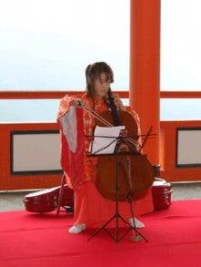 チェリスト諸岡由美子オフィシャルブログ               「ゆみぴょんのステキ日記」 -Img24520001.JPG
