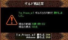 華憐×湊+みれーゆ=炎使い