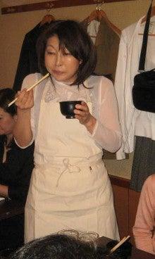 岡野あつこオフィシャルブログ「明日、元気にな~れ!」Powered by Ameba-udon04.jpg