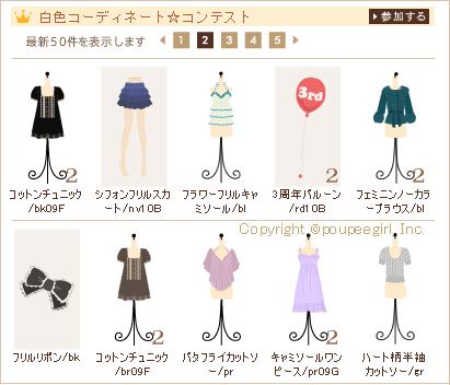 もんじゅのプペブログ-20100324_2