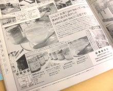 原田剛オフィシャルブログ「ワイヤーママ社長日記」Powered by Ameba-ジャム