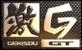 ほぼ週刊チョロQ通信-gekiG