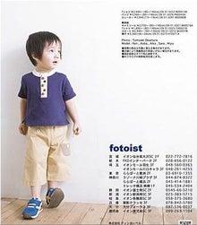 """食いしん坊 """"見果てぬ夢 """"はダイエット? border="""