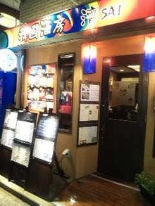 ☆HITOMIN☆HAPPY☆HAPPY☆DIARY☆-100324_181024.jpg