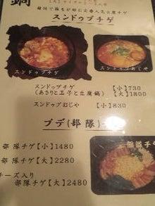 ☆HITOMIN☆HAPPY☆HAPPY☆DIARY☆-100324_214104.jpg