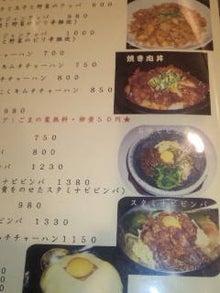 ☆HITOMIN☆HAPPY☆HAPPY☆DIARY☆-100324_214054.jpg