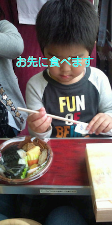 MYSON癒され日記☆息子3歳ママはエアロビクスインストラクター-20100325122052.jpg