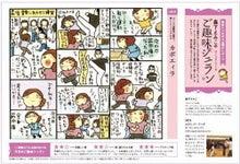 $竜太のカポエイラブログ-記事