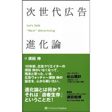 書籍カバー