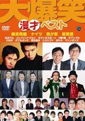 あきげん 秋山良人 オフィシャルブログ ネガティブルー by アメーバブログ