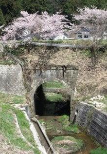 広島県 世羅町商工会-目鏡橋