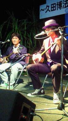 杉山ハリーオフィシャルブログ「Bitter Sweet Symphony」Powered by Ameba-201003251641000.jpg