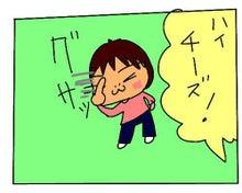 かなにゃ絵日記-100325_2