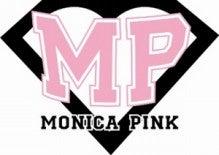 かわいいものが大好きです☆-Pinky Magic*--モニカピンク