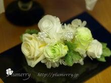 Plumerry(プルメリー)プリザーブドフラワースクール (千葉・浦安校)-ウエディング ブーケ ブートニア プリ