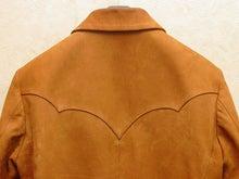 大木毛皮店工場長の毛皮修理リフォーム-メンズ 革ジャケット オーダー