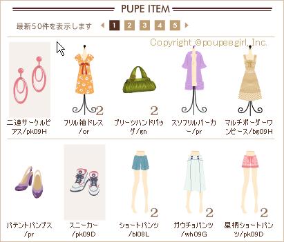もんじゅのプペブログ-20100326_1