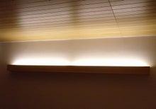 めざせ良質の睡眠 ~老舗ふとん屋が発信する快眠情報~-2010.03.25-2