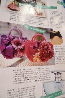 【Lovely】 アクセサリーは名古屋女のたしなみです!