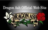 Dragon Ash桜井誠オフィシャルブログ「桜井食堂」Powered by Ameba