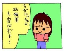 かなにゃ絵日記-100326_1