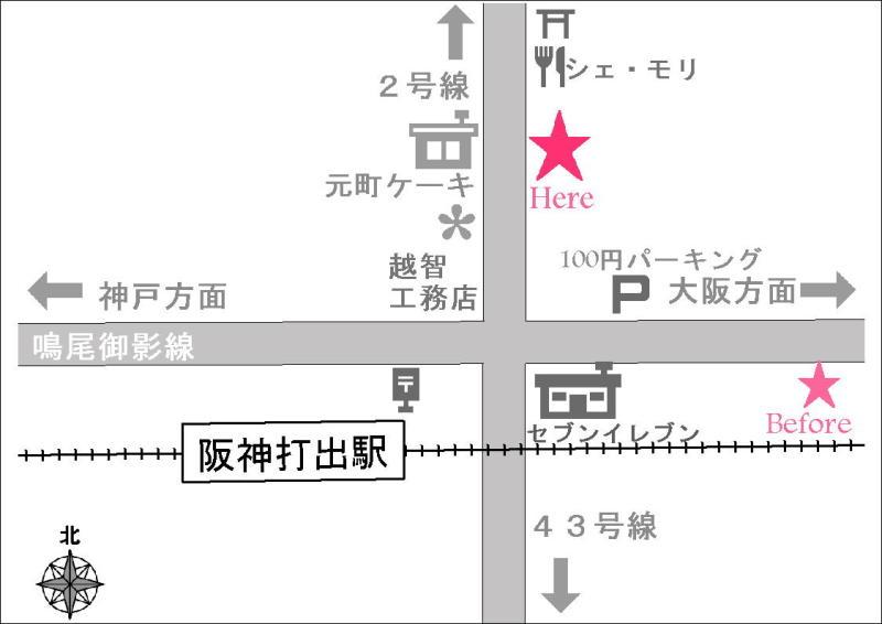 神戸、西宮、芦屋ネイルサロンAshiya Garden Nail