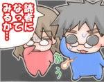 ツンデレ旦那様&会計&家コス【4コマ漫画】脱!味オンチ