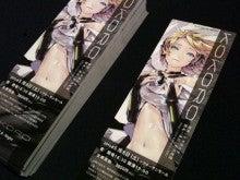 ココロ舞台化計画-チケット2