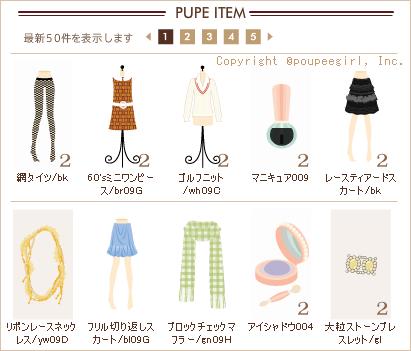 もんじゅのプペブログ-20100327_1
