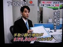 世田谷区、用賀の税理士 落合孝裕 朝7時から仕事しています!
